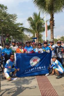2月7日万宁自协常规骑游活动