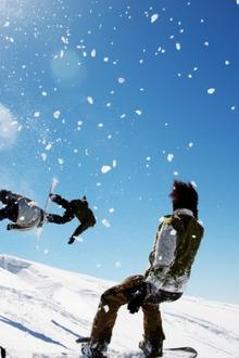 2015年1月龙腾天下九宫山滑雪自驾车二日游[咸宁市]