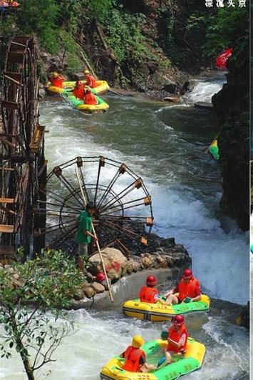 5月15日古龙峡漂流 探险 小北江渔家 纯玩无购物