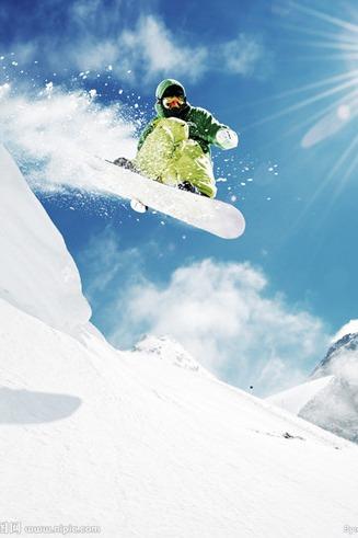 12月31日宁海第一尖欢乐谷滑雪冰爽体验