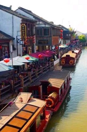 12月10遇见苏城,赏天平山红枫,游七里山塘1日游