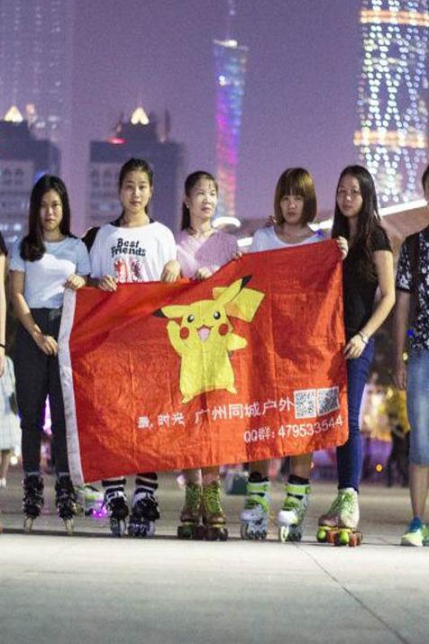 业余轮滑约伴——广州天河体育中心