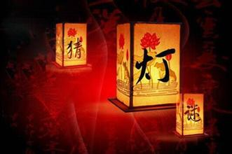 """主题:布尔津县图书馆开展""""元宵节有奖猜谜""""活动"""