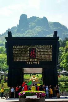 安徽马仁奇峰两日游