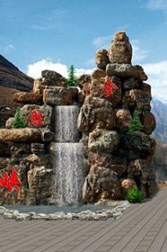 12月5日青虚山穿全胜峡登山活动