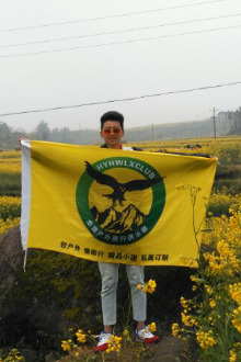 9月24日常熟虞山休闲登山 +阳澄湖品蟹