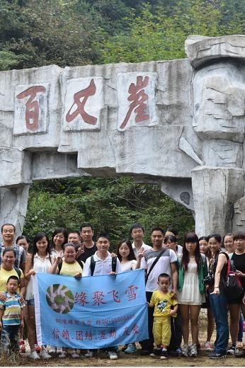 29号星期六石台景区一日游活动