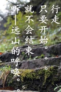 2015.12.19(周六) 九峰山看雪景一日摄影