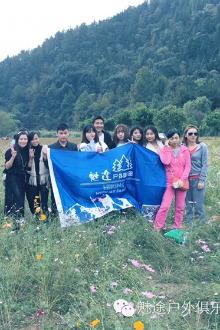 6月10号游龙源峡,采杨梅休闲活动