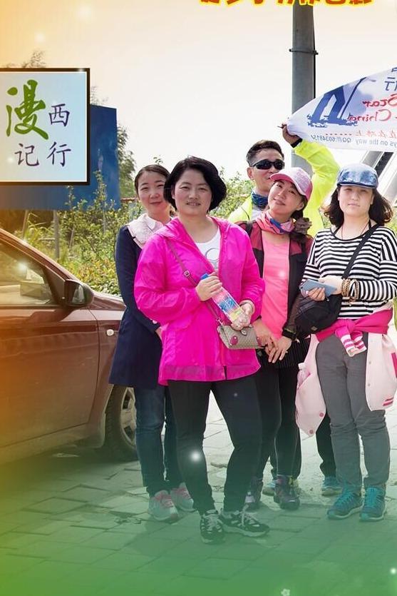 5月24日周二晚上19点小南门出发徒步,黄浦区滨江