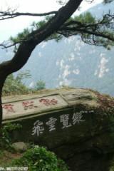 11.13日群相约庐山看枫叶