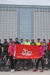 38°C爱骑行第29期骑行活动《刘家峡》