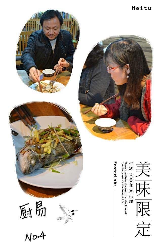 厨易微学堂 第4期(秘制叉烧,爽口凉菜)