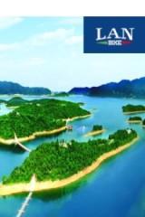 环千岛湖骑行 6月4-6月5日
