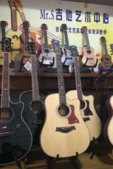吉他初学体验免费课-晚班