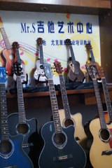 吉他 音乐【团体寒假小班课】招募中,音乐走起^_^