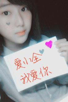 【黄继光、纪念馆、交友汇】