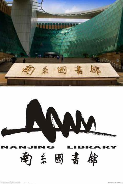 【南图讲堂】如何看待崛起中的中国外交(1182讲)