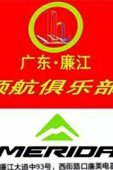 湛江市第三届环雷州半岛200公里骑行活动
