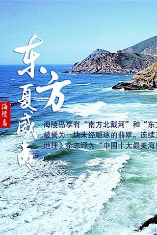 (五一)阳江海陵岛两日游——露营