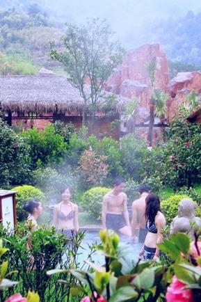 10月31号登西海龙山、泡西海温泉、玩转西海温泉水世界