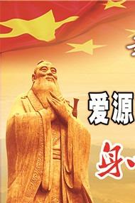 8月7—9日河南省人民会堂将举行2700人公益论坛