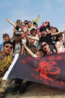 5月14,15双休,一起去宜昌南津关大峡谷吧