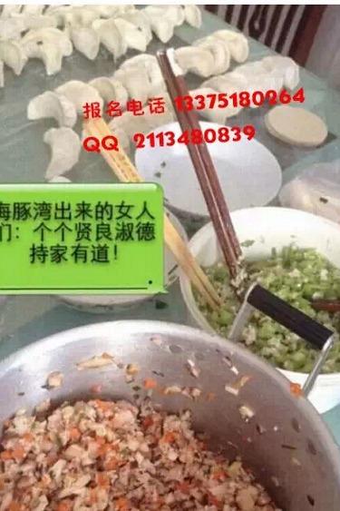 苏州4.25包饺子混沌单身活动