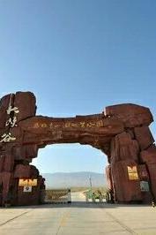 张掖平山湖大峡谷,11月11号一日游公告