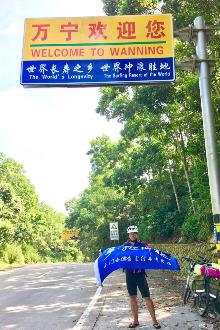 玉门铁人单车俱乐部跨年骑行活动暨年会
