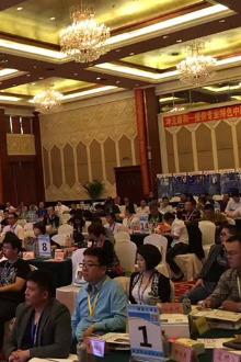 教航投资集团;;整合资本财富研讨会