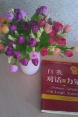 周日茶品书聚会