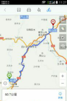 周末骑行名山(9月19)