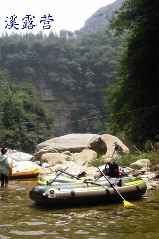 谷城班河峡谷探秘、戏水避暑2日游