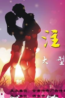 【恋爱导航】同城单身男女线下约会活动火热报名中!