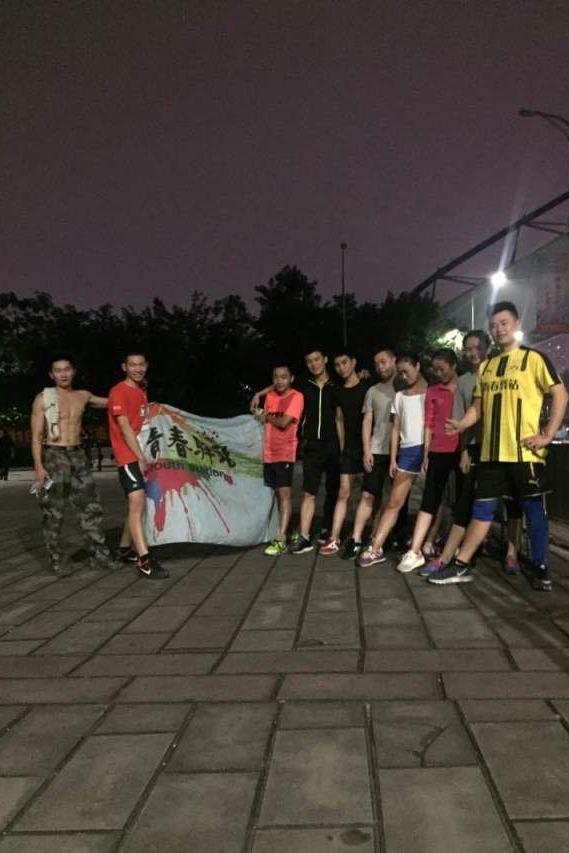 """""""青春驿站""""北滨路夜跑1102"""