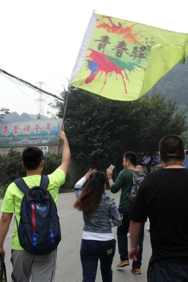 周末云篆山休闲爬山、路餐(1115)
