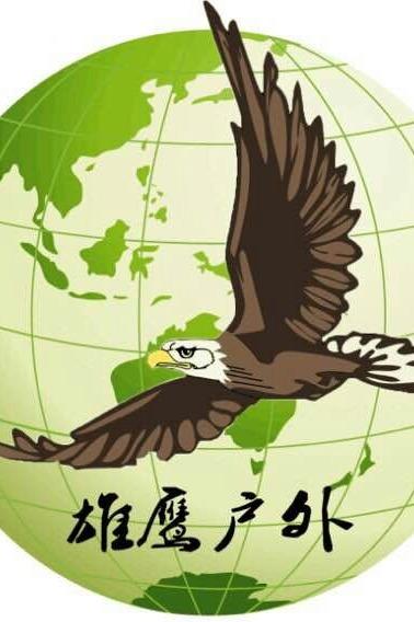 4月9日周六最美长江水库狮头岭活动