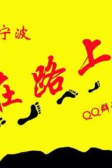 10月14日~让我们一起夜骑+三江口夜色