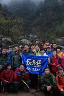 九华山后山莲峰云海、九子岩穿越领悟佛境禅幽3月14-15日