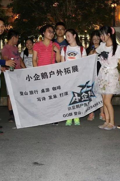 8月28号礼拜五晚上7点金鸡湖徒步活动召集