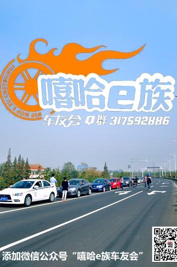 烟花三月下扬州自驾之旅第一季