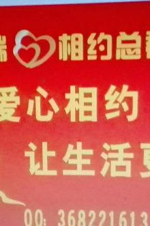 七夕情人节群活动