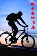 8月30日(周日)骑行去欢喜岭赏荷花