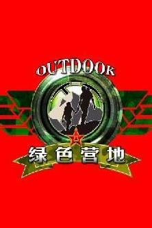 (7月01日-9月01日)湖滨公园每晚徒步活动火热进行中