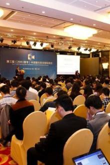 2015年国际金融理财热点公益讲座