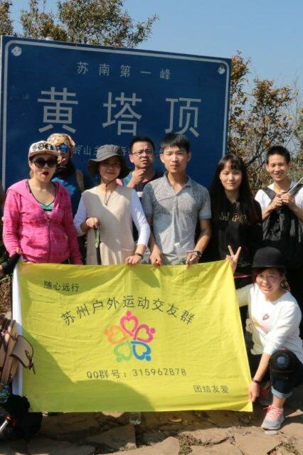 2015年11月22日宜兴竹海风景区一日游活动