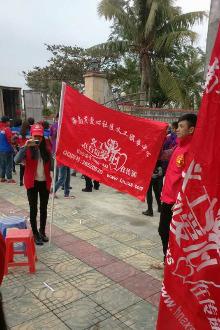 海南省爱心社2015年第六期羽毛球健身活动