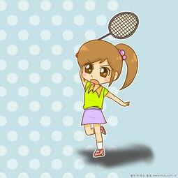 夏天到了,一起来打羽毛球吧