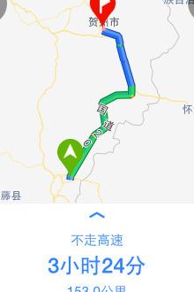 回家  梧州-贺州 中短途骑行